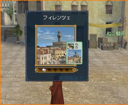 2011-02-27_15-40-45-006.jpg