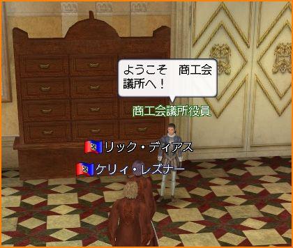2011-02-27_15-40-45-007.jpg