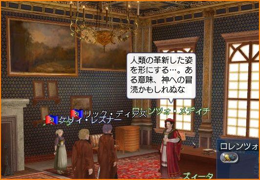 2011-02-27_15-40-45-008.jpg