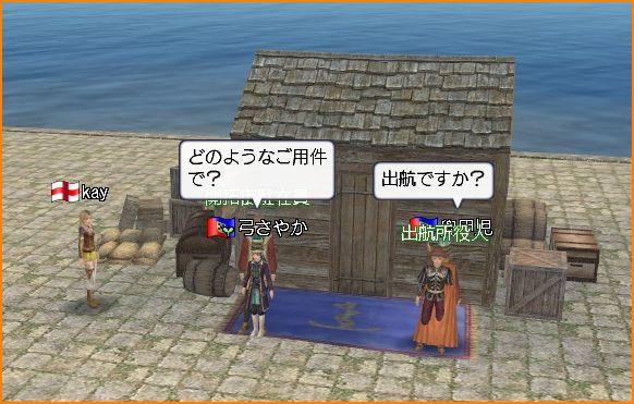 2011-02-27_15-40-45-009.jpg