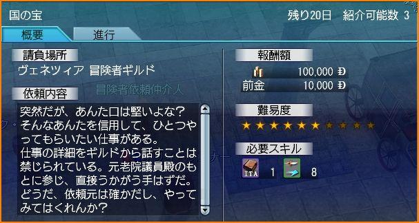 2011-03-01_00-17-42-001.jpg