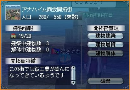2011-03-01_00-17-42-006.jpg