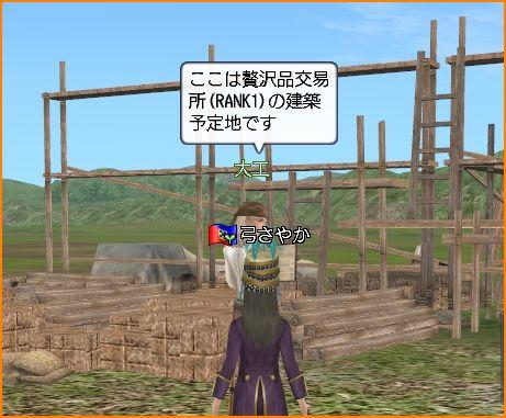 2011-03-01_00-17-42-007.jpg