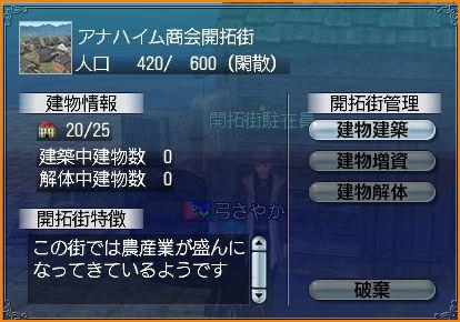 2011-03-04_21-58-30-001.jpg