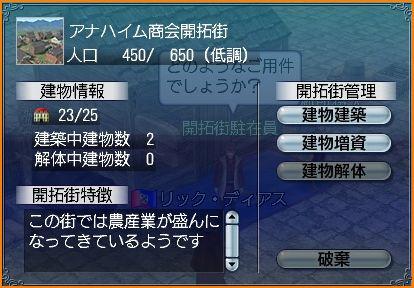 2011-03-05_11-58-00-003.jpg