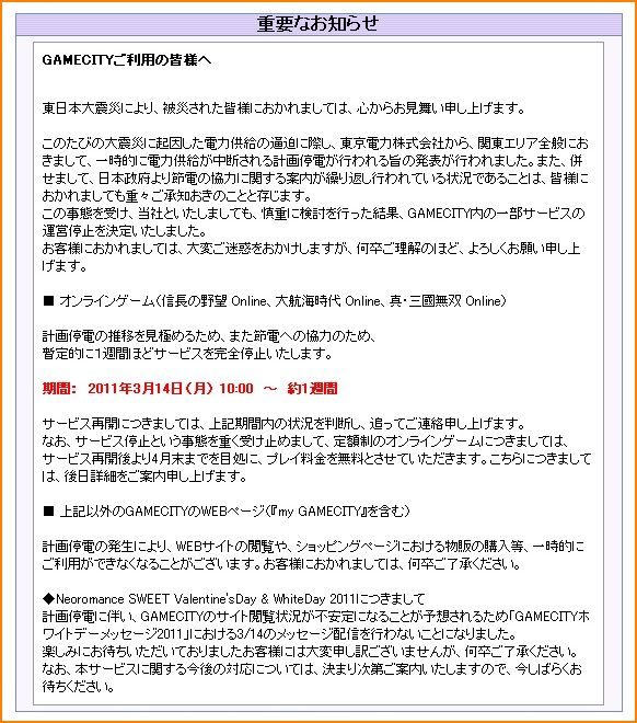 2011-03-14_22-44-53-001.jpg