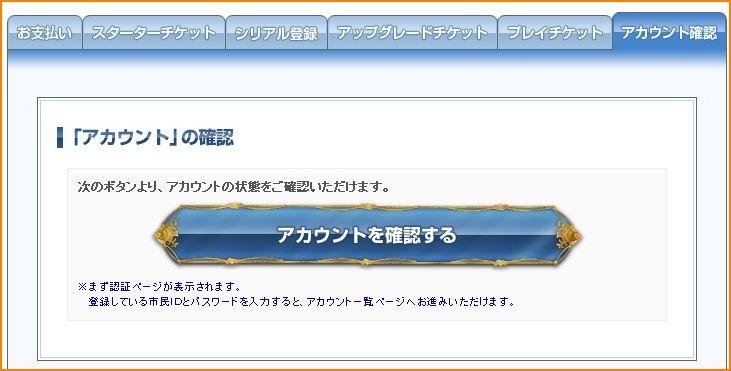 2011-03-19_23-45-13-002.jpg
