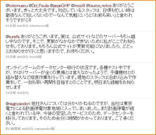 2011-03-25_22-57-17-001.jpg