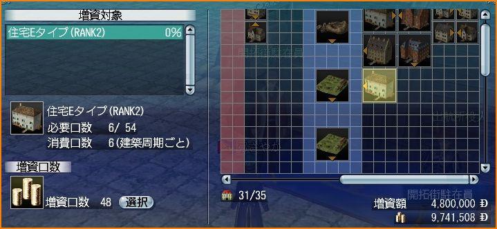 2011-03-29_02-06-12-002.jpg