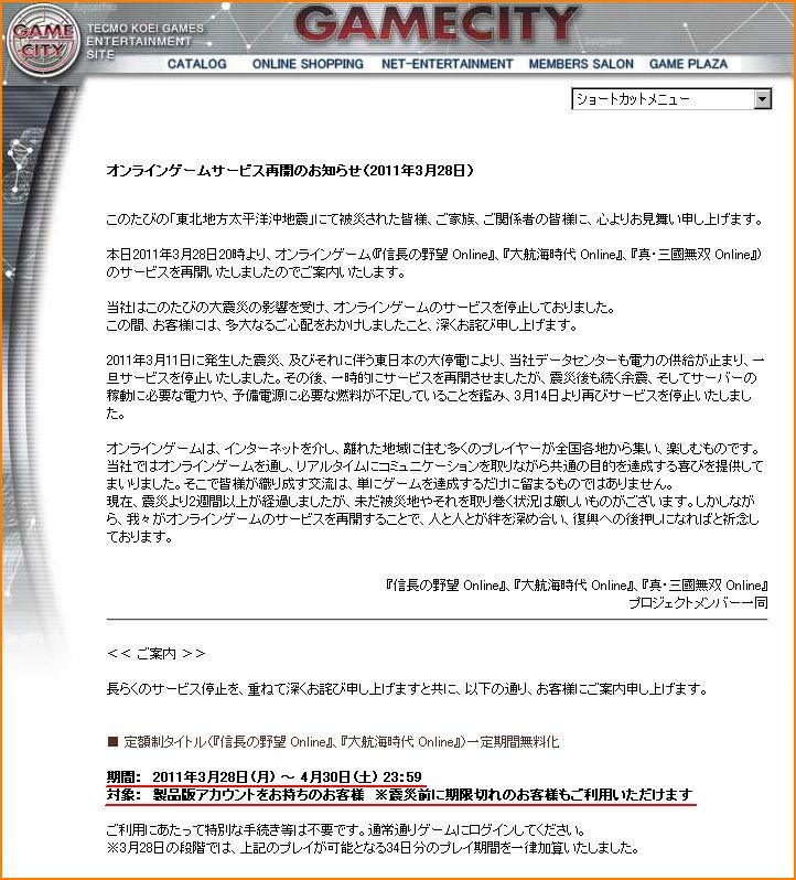 2011-03-29_20-06-17-001.jpg