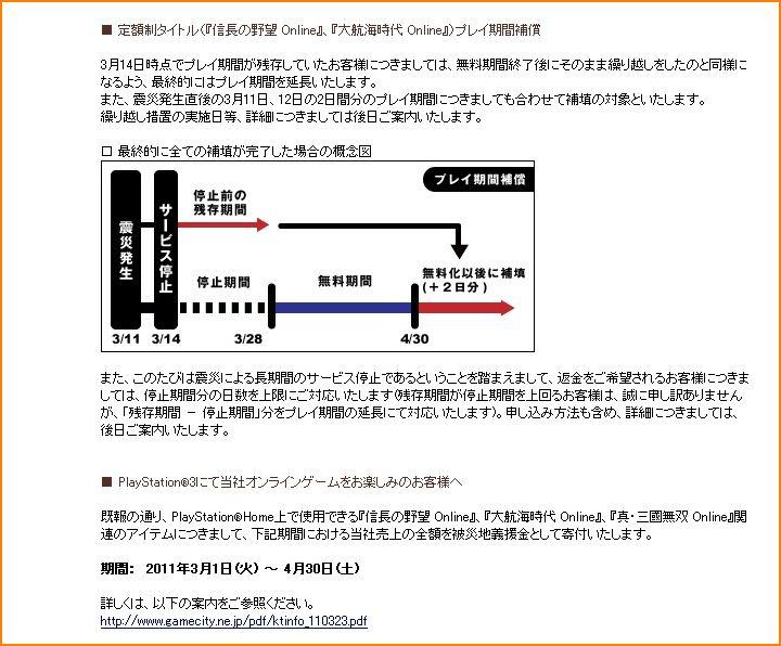2011-03-29_20-06-17-002.jpg
