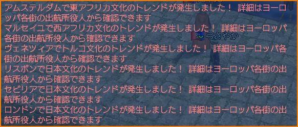 2011-03-29_20-06-17-004.jpg