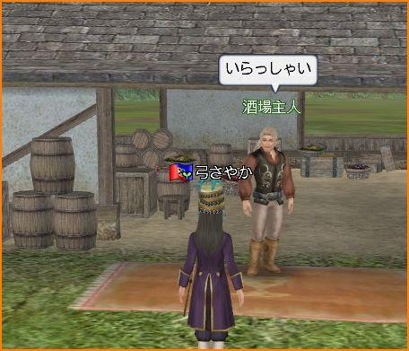 2011-04-02_10-31-58-001.jpg