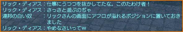 2011-04-02_10-31-58-002.jpg
