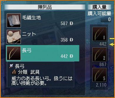 2011-04-02_10-31-58-004.jpg