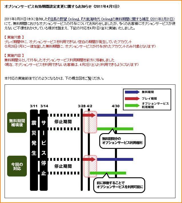 2011-04-04_23-55-52-002.jpg