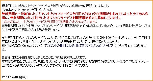 2011-04-04_23-55-52-003.jpg