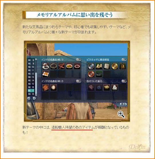 2011-04-21_00-53-30-002.jpg