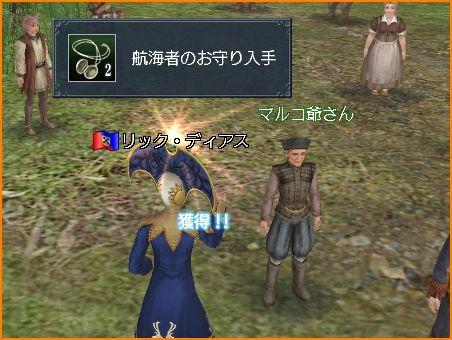 2011-05-05_20-58-50-006.jpg