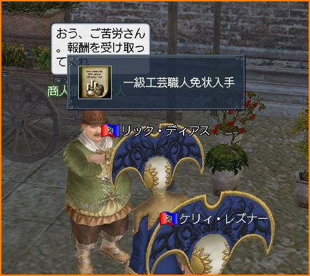 2011-05-07_00-57-04-011.jpg
