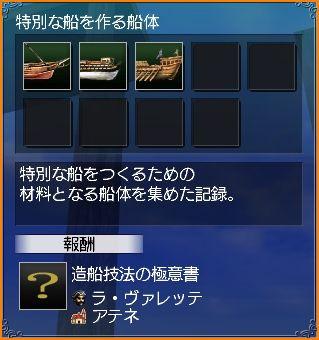 2011-05-07_00-57-04-015.jpg