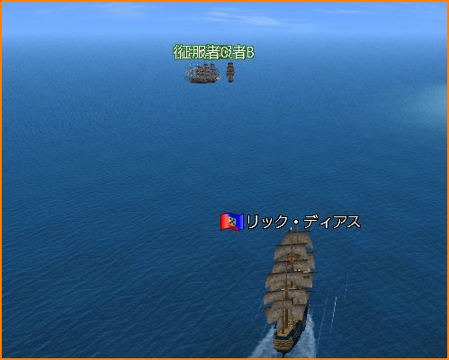 2011-05-14_22-52-24-001.jpg