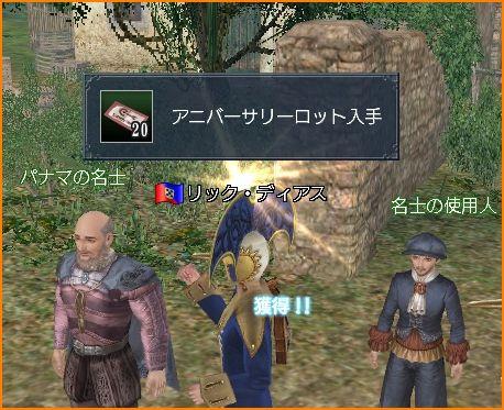 2011-05-16_22-37-22-001.jpg