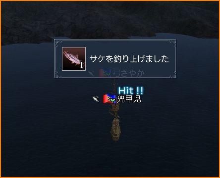 2011-05-21_21-29-26-001.jpg