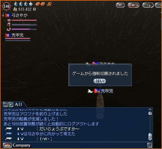 2011-05-28_22-46-34-005.jpg