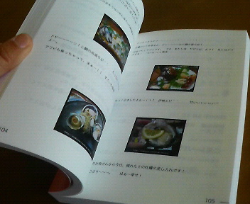 0910111.jpg