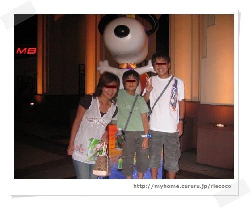 image2123716.jpg
