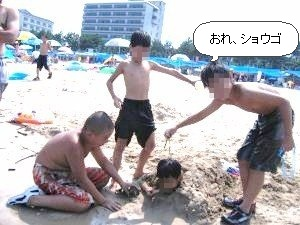 image3628108.jpg