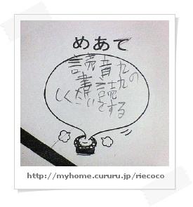 image4677925.jpg