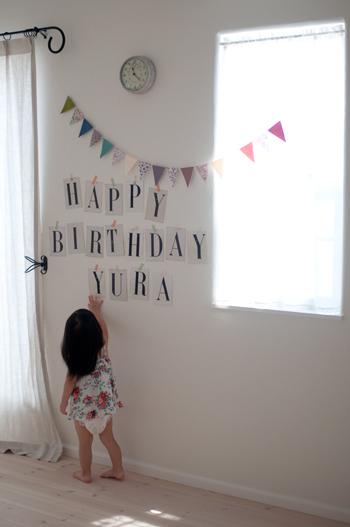 4歳誕生日-3