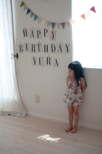 4歳誕生日-1