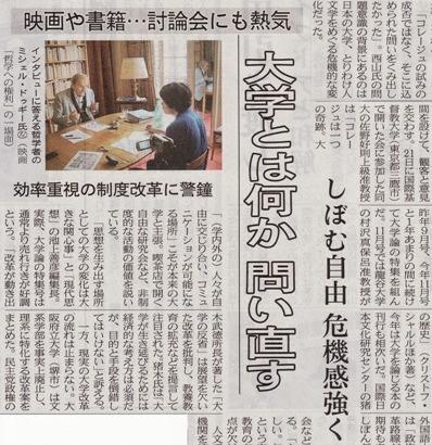 Nikkei20091226.jpg