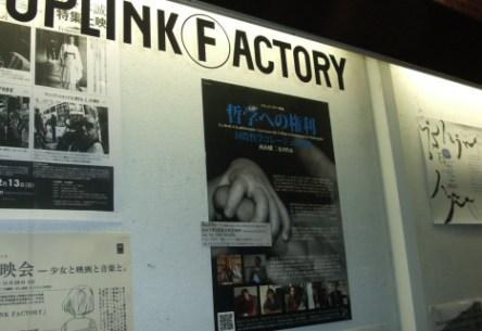 uplink1202a.jpg