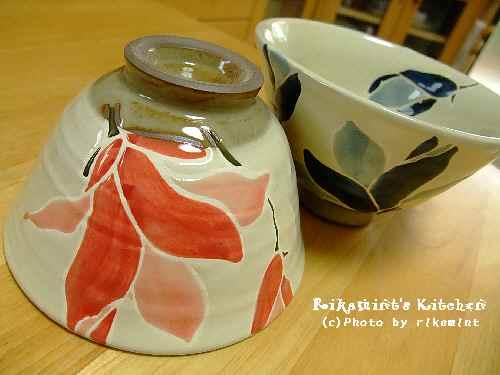 DSCFお土産お茶碗 (3)