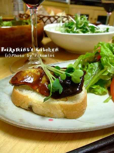 DSCF6・24鯖の味噌煮 (1)