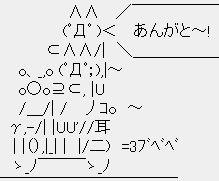091107-1.jpg