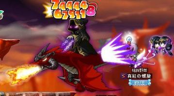 ドラゴンライダー1Maple111017_155748