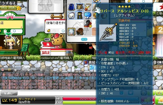 Maple110814_020542.jpg