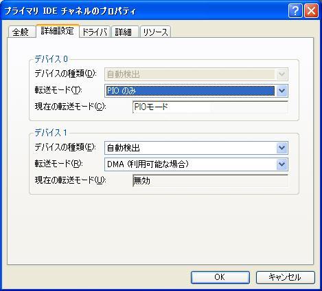 20080530_517358.jpg