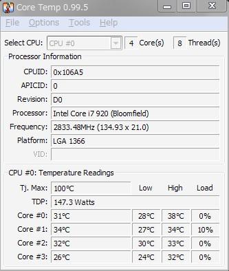18.3℃MX-3