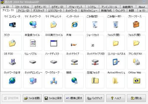 2009y10m27d_102858140.jpg