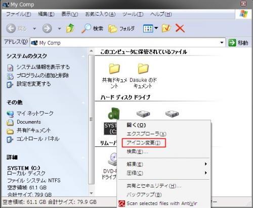 2009y10m27d_102934187.jpg