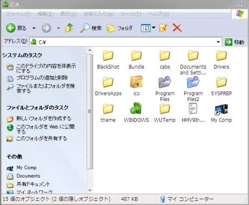 2009y10m27d_102946656.jpg