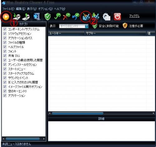 2009y11m15d_221729703.jpg