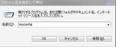 2009y11m20d_234630203.jpg