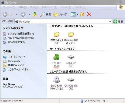 2009y11m21d_000126187.jpg